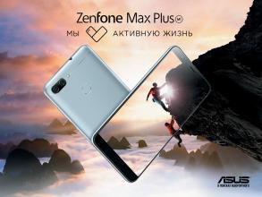 телефон asus zenfone max plus